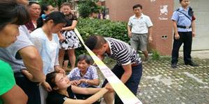 Ditinggal Istri, Suami Bunuh Diri Ajak 2 Putrinya dari Lantai 11