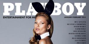 Majalah Playboy Tak Akan Tampilkan Foto Bugil Lagi!