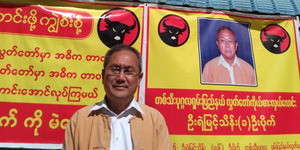 Tokoh Myanmar Kagumi Jokowi Maju Pemilu Usung Logo 'Moncong Putih'