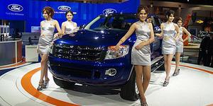 Ford Gulung Tikar, Berhenti Beroperasi di Indonesia