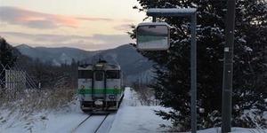 Kereta Api Jepang Batal Ditutup Demi 1 Penumpang