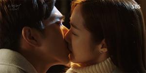 Ciuman Park Min Young-Yoo Seung Ho Naikkan Rating 'Remember'