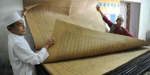 Malaysia Larang Al Quran Dicetak Tanpa Teks Arab