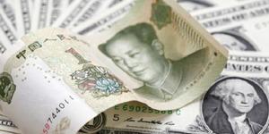 Utang Indonesia ke Tiongkok Melejit US$ 13,65 Miliar