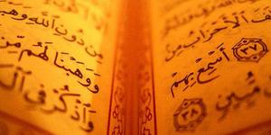 Dianggap Ajarkan Kriminal, Estonia Larang Al Quran di Tempat Umum