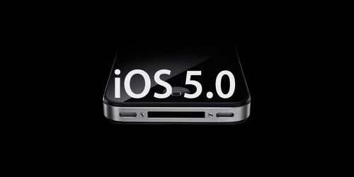 12 Kelebihan iOS 5 di iPad