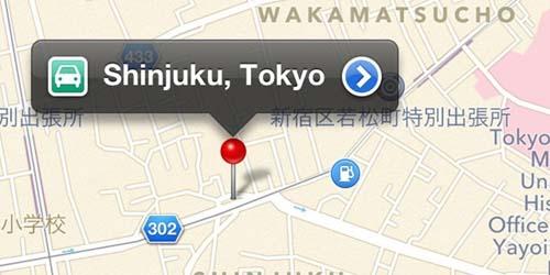 Facebook Rekrut Mantan Direktur Apple Maps