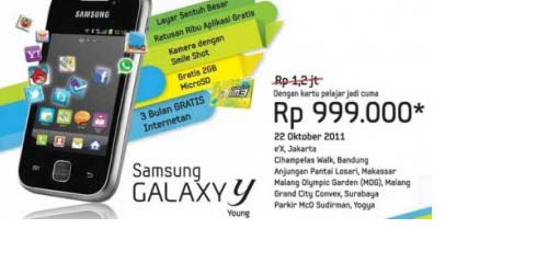download blackberry messenger for samsung galaxy young