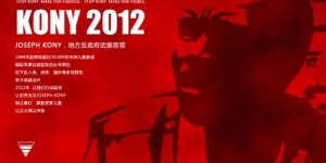 5 Video YouTube Paling Fenomenal 2012
