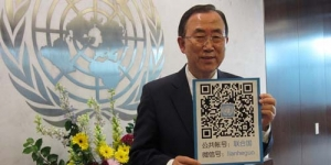 Ban Ki-Moon Luncurkan Akun WeChat PBB 'lianheguo'