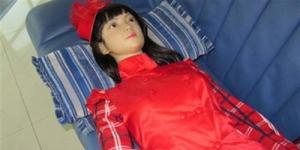 China Produksi Robot Seks