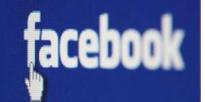 Facebook Meniru Google+