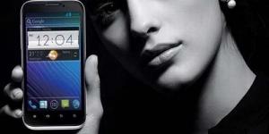Smartphone Paling Tipis dari ZTE