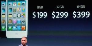 Telah Hadir iPhone 4S
