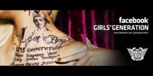 Girls Generation Rilis Video Musik 'Dancing Queen'
