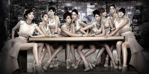 Penampilan Terlalu Seksi, Nine Muses Diprotes